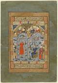 view Folio from an unidentified text; Bahram Gur presides over the execution of the tyrannical vizier digital asset number 1