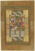 view Folio from an unidentified text; Shapur fetches Shirin and pays homage to Khusraw digital asset number 1