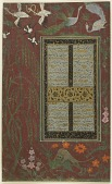 view Folio from a <em>Yusuf u Zulaykha</em> by Jami (d. 1492); recto: Ten Couplets from the poem digital asset number 1