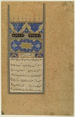 view Folio from a <em>Tuhfat al-Ahrar</em> (Gift of the free) by Jami (d. 1492); Sarlawh and text digital asset number 1