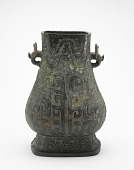 view Ritual wine container (<em>hu</em>) with masks digital asset number 1