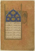 view Folio from a <i>Divan</i> (collected poems) by Suhayli (d. 1501-2) digital asset number 1