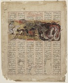 view Folio from a <i>Shahnama</i> (Book of kings) by Firdawsi (d.1020); recto: Bahram Gur slays a dragon in India, text: Bahram marries the daughter of Shangal, king of India; verso: text: Bahram Gur flees from India digital asset number 1