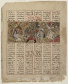 view Folio from a <i>Shahnama</i> (Book of kings) by Firdawsi (d.1020); recto: text, Mirin asked in marriage Caesar&apos;s second daughter; verso: verso: unidentified painting from another part of manuscript mounted on a folio with text: Gushtasp fighting a dragon digital asset number 1