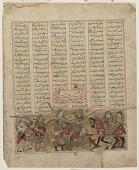 view Folio from a <em>Shahnama</em> (Book of kings) by Firdawsi (d.1020); recto: text: Battle of Shida and Kay Khusraw; verso: Shida, Son of Afrasiyab, slain by Kay Khusraw digital asset number 1