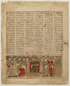view Folio from a <i>Shahnama</i> (Book of kings) by Firdawsi (d.1020); verso: Yazdgird enthroned; recto: text digital asset number 1