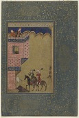 view Folio from an anthology; two riders carrying maces approaching a castle digital asset number 1