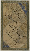 view Page of calligraphy digital asset number 1