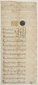 view Firman of the Emperor Aurangzeb digital asset number 1