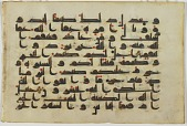 view Folio from a Qur'an, Sura 5:95-97 digital asset number 1