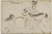 view Portrait of Muhammad Shah Padishah digital asset number 1