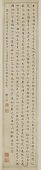 view Three Poems by Su Shi in standard script digital asset number 1