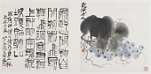 view Grapes and Poem by Li Qi in seal script digital asset number 1