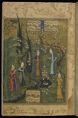view <i>Divan</i> (collected poems) by Khatai (Shah Isma'il) (d. 1524) digital asset number 1