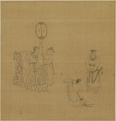 view A seated prince with attendant digital asset number 1