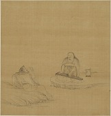 view A man with a musical instrument and one with cup seated on either side of a brook digital asset number 1
