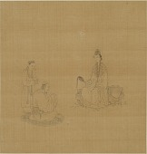 view Seated lady, scholar, and attendant digital asset number 1