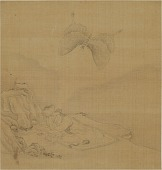 view Zhuangzi Dreaming of a Butterfly digital asset number 1