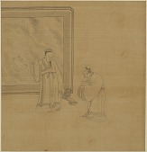 view Two men standing before a screen with dragon design digital asset number 1