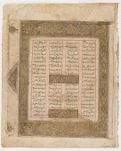 view Folio from a <i>Shahnama</i> (Book of kings) by Firdawsi (d.1020); recto: text: he creation of the world, he creation of man, the creation of the sun and moon; verso: text: he Prophet Muhammad, the compilation of the Shahnama, the poet Daqiqi digital asset number 1
