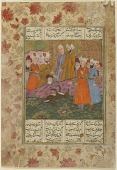 view Folio from a <em>Makhzan al-asrar</em> (Treasury of secrets) by Nizami (d.1209); verso: Jesus and the dead dog; recto: text: The tenth article digital asset number 1