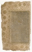 view Folio from a <i>Rawdat al-safa</i> Garden of felicity by Mirkhwand (d. 1498); recto: illuminated text; verso: text digital asset number 1