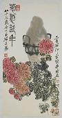 view Chrysanthemums and Wine Jar digital asset number 1