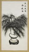 view Pine Needles in Vase digital asset number 1