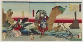 "view ""Boats Returning to the Ryukyu Islands"" from the series Eight Views of Tales of Fine Warriors (<em>Bidan musha hakkei</em>) digital asset number 1"