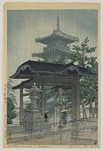 view Zentsuji Temple in Shikoku digital asset number 1