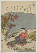 view Fashionable Brocade Pictures of the Tales of Ise: wo, Catalpa Bow digital asset number 1