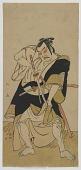 view Kabuki Actor Nakamura Sukegoro II as a Samurai digital asset number 1