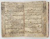 view Selection of <em>Hadiths</em> (Sayings of the Prophet Muhammad) digital asset number 1