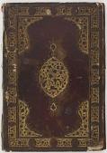 view Munajat Qur'an (Book of prayers) digital asset number 1