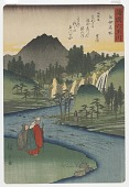 view Six Tama [Jewel] Rivers in Various Provinces digital asset number 1