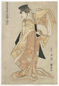 view Actors on Stage: Segawa Kikunojo III (Hamamuraya) as the Shirabyoshi Dancer Hisakata digital asset number 1