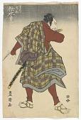 view Actor Matsumoto Koshiro V as the Fisherman Tomonari digital asset number 1