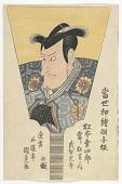 view The Actor Matsumoto Koshiro V as Takechi Mitsuhide digital asset number 1