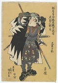 view Participants in the Night Attack in Act Eleven of <em>Kanadehon Chushingura</em>: Portrait of Oboshi Rikiya digital asset number 1