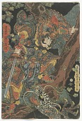 view The Military Tales of Han and Chu: Emperor Gaozu of the Han Dynasty digital asset number 1