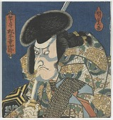 view Actor Matsumoto Koshiro V as Noto no Kami digital asset number 1