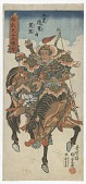 view Huang Zhong, One of the Five Tiger Generals, from the series <em>Five Colorful Banners</em> digital asset number 1