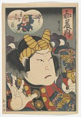 view The Actor Arashi Rikan III as Watonai digital asset number 1