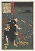view <em>Samanosuke Mitsutoshi</em>, from the series <em>One Hundred Ghost Stories of China and Japan (Wakan hyaku monogatari)</em> digital asset number 1