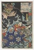 view <em>Tawara Tota Hidesato and the Dragon Princess of Seta</em>, from the series <em>One Hundred Ghost Stories of China and Japan (Wakan hyaku monogatari)</em> digital asset number 1