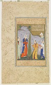 view Folio from a <i>Yusuf u Zulaykha</i> by Jami (d. 1492); Zulaykha and her maids in a landscape digital asset number 1