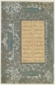 view Folio from a <i>Khamsa</i> (Quintet) by Nizami; recto: text; verso: text: The twelfth discourse: on the lamentation of fortune digital asset number 1