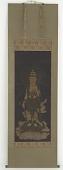 view Eleven-headed Bodhisattva Avalokiteshvara (Jūichimen Kannon) digital asset number 1