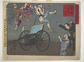view A skillful rickshaw at Kasumigaseki, from the series Crazy Pictures of Famous Places in Tokyo digital asset number 1