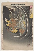 view <em>The ghost of wicked genta Yoshihira attacking Namba Jiro at Nunobiki waterfall</em>, from the series <em>New Forms of Thirty-six Ghosts (Shinkei sanjurokkaisen)</em> digital asset number 1